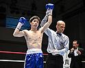 Boxing: 4R minimumweight bout