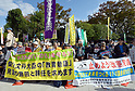 Citizens groups opposing constitutional amendment rally in Tokyo