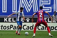 12th July 2020; RCDE Stadium, Barcelona, Catalonia, Spain; La Liga Football, Real Club Deportiu Espanyol de Barcelona versus Sociedad Deportiva Eibar;  Dídac Vilà plays the ball past Burgos of Eibar