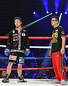 Boxing: 10R 54.5kg weight bout