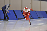 SPEED SKATING: SALT LAKE CITY: 18-11-2015, Utah Olympic Oval, ISU World Cup, training, Lotte van Beek (NED), ©foto Martin de Jong