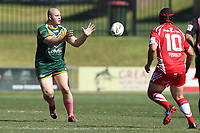Reserve Grade Rd 17 Wyong Roos v Kincumber Colts