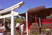 Waipahu cultural garden; recreated plantation village - grand opening. Wakamiya inari shrine. 9-20-92