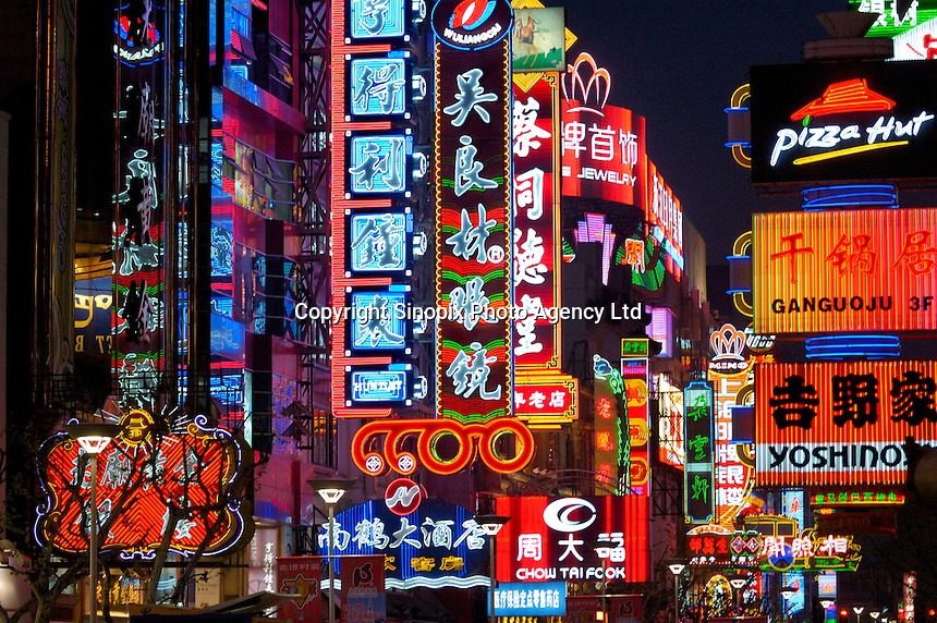 Neon lights and illuminated buildings on Nanjing Lu, Shanghai's iconic shopping street in Shanghai, China. Nanjing Road is the main shopping street of Shanghai, China, one of the world's busiest shopping streets..