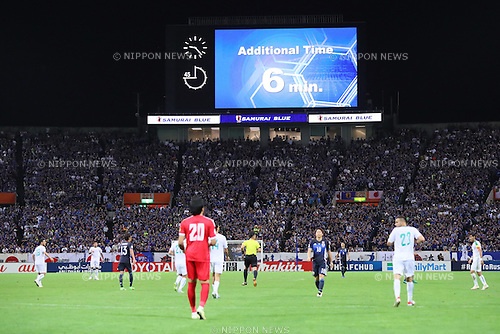 General view, <br /> OCTOBER 6, 2016 - Football / Soccer : <br /> FIFA World Cup Russia 2018 Asian Qualifier <br /> Final Round Group B <br /> between Japan 2-1 Iraq <br /> at Saitama Stadium 2002, Saitama, Japan. <br /> (Photo by Yohei Osada/AFLO SPORT)