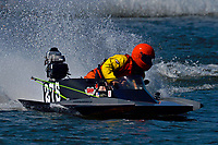 27-S   (Outboard Hydroplanes)