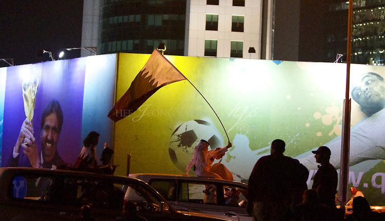 The World Cup 2022 Bidding Day Celebration, West Bay, Doha, Qatar | Dec 10
