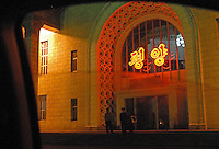 A rare shot of the Pyongyang railway station at night, North Korea.