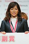 Nahomi Kawasumi (Leonessa), November 13, 2012 - Football / Soccer : Plenus Nadeshiko LEAGUE 2012 Award ceremony in Tokyo, Japan. (Photo by Yusuke Nakanishi/AFLO SPORT).