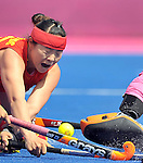 29/07/2012 - China Vs Korea - Womens Hockey - Riverside Arena