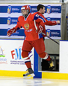 Daniil Gubarev (Russia - 26) - Russia defeated Finland 4-0 at the Urban Plains Center in Fargo, North Dakota, on Friday, April 17, 2009, in their semi-final match during the 2009 World Under 18 Championship.