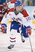 Elias Godoy - The University of Massachusetts-Lowell River Hawks defeated the Boston College Eagles 6-3 on Saturday, February 25, 2006, at the Paul E. Tsongas Arena in Lowell, MA.