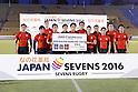Japan Sevens 2016