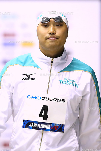 Shinri Shioura, <br /> APRIL 16, 2017 - Swimming : <br /> Japan swimming championship (JAPAN SWIM 2017) <br /> Men's 50m Freestyle final <br /> at Nippon Gaishi Arena, Nagoya, Aichi, Japan. <br /> (Photo by Sho Tamura/AFLO SPORT)