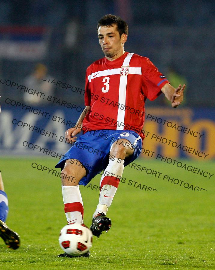 Serbia national football team player Marko Lomic, UEFA Euro 2012 group C qualifying match Serbia vs Estonia in Belgrade Friday, October 8, 2010.  (credit & photo: Pedja Milosavljevic / +381 64 1260 959 / thepedja@gmail.com)