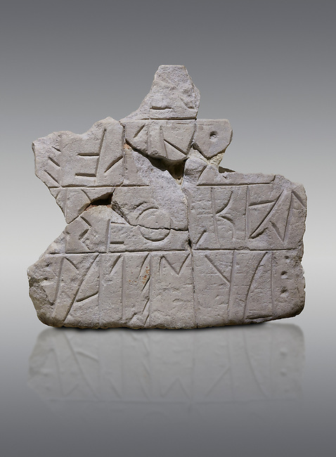 Stone stele fragment with a Phrygian written inscription. From Grodion . Phrygian Collection, 8th-7th century BC - Museum of Anatolian Civilisations Ankara. Turkey.