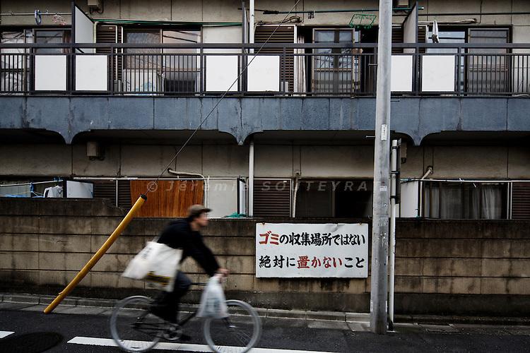 Tokyo, October 25 2012 - The building where Yaeko Taguchi, kidnaped by North Korea in 1978, was living in the Ikebukuro area.