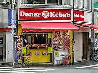 Doner Kebab in Ota, Japan 2014.