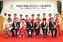 (Top) Japan team group (JPN), (Low L-R) Noriko Kishida, Yuki Ota, Kohei Uchimura, Tsunekazu Takeda, Sara Takanashi, Misato Nakamura, Fumiaki Tanaka, <br /> JUNE 23, 2016 - News : JOC Sports Awards ceremony in Tokyo, Japan. (Photo by Sho Tamura/AFLO SPORT)