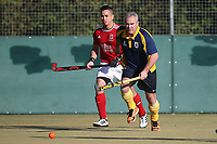 Romford HC 2nd XI vs Tower Hamlets HC, East Region League Field Hockey at Bower Park Academy on 3rd November 2018