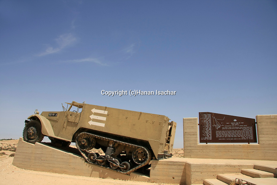 Israel, Negev, a memorial to the fallen soldiers of the 8th Brigade by Tel Nitzana
