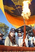 20180111 11 January Hot Air Balloon Cairns