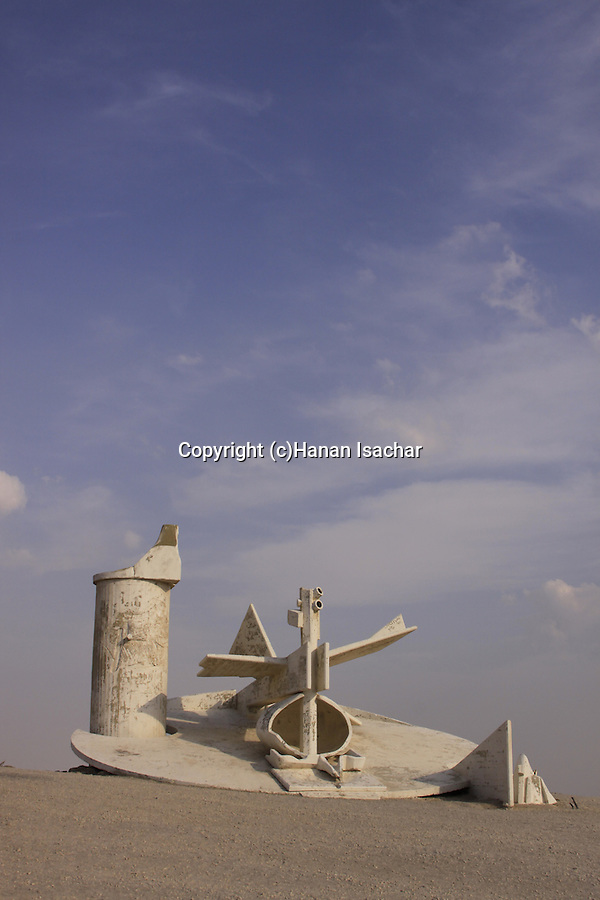 Israel, Judean Desert, Yigal Tumarkin's environmental sculpture at Moav Outlook in Arad