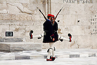 Athens Guards