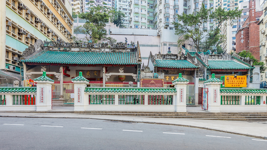 The Man Mo Temple compound comprises three blocks: Man Mo Temple, Litt Shing Kung and Kung Sor.