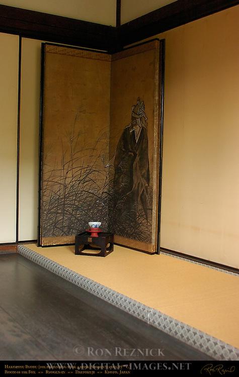 Hakozosu Byobu, Fox pretending to be a Monk, Shonen Suzuki, Folding Screen, Room of the Fox, Ryogen-in Sub-Temple, Daitokuji Temple, Kyoto, Japan