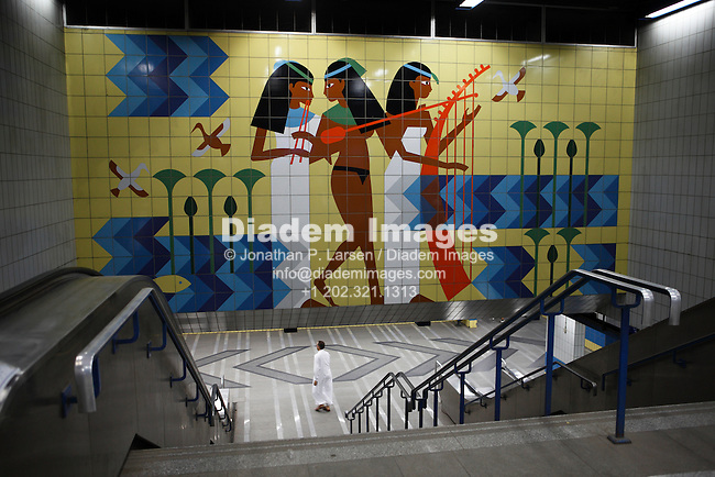 A large mural decorates the Opera Metro station in Cairo, Egypt.