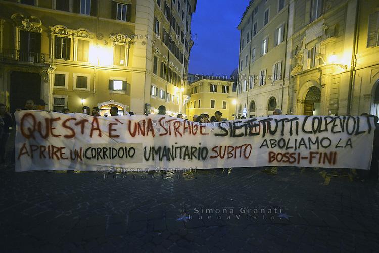 Roma, 4 Ottobre 2013<br /> Piazza Monte Citorio<br /> Amnesty International e centri sociali manifestano davanti la Camera dei Deputati contro le leggi sull'immigrazione e in ricordo degli uomini, delle donne e bambini/e morti annegati davanti all'isola di Lampedusa.