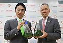 Euglena and Denso announce bio fuel partnership