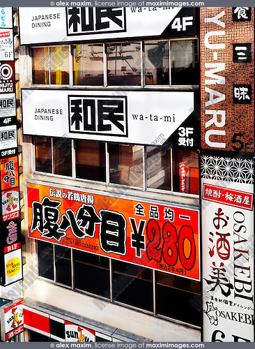 Japanese restaurant signs on a building. Tokyo, Japan.