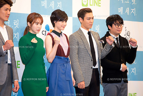 "Lee Jae-Yoon, Yoo In-Na, Juri Ueno, T.O.P (Big Bang) and Kim Kang-hyun : Oct  28, 2015 : (L-R) South Korean actor Lee Jae-Yoon, actrees Yoo In-Na, Japanese actress Juri Ueno, South Korean actor and singer T.O.P and South Korean actor Kim Kang-hyun pose during a press presentation of new drama, ""Secret Message"" in Seoul, South Korea. ""Secret Message"" is a Korean-Japanese web drama series which will air online from early November. (Photo by Lee Jae-Won/AFLO) (SOUTH KOREA)"