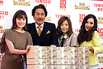 "November 27, 2017, Tokyo, Japan - (L-R) Japanese actress Miwako Kakei, actor Koji Yakusho, actress Haruka Shimazaki and comedienne Hirano Nora display one billion yen in cash for the ""Year-end Jumbo Lottery"" as the first tickets go on sale in Tokyo on Monday, November 27, 2017. Thousands punters queued up for tickets in the hope of becoming a billionaire.      (Photo by Yoshio Tsunoda/AFLO) LWX -ytd"