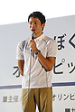 Ryosuke Irie, <br /> AUGUST 25, 2013 - <br /> Bid partner airlines, All Nippon Airway (ANA) and Japan Airlines (JAL) staff and families teamed up to form a &quot;Good Luck to ALL&quot; for the Event to promote the city's bid to host the 2020 Olympic Games at Haneda airport in Tokyo. <br /> This event, over 1,000 people throw their hats into the air, was held to aim for an entry in the Guinness Book of World Records.     <br /> (Photo by AFLO SPORT)