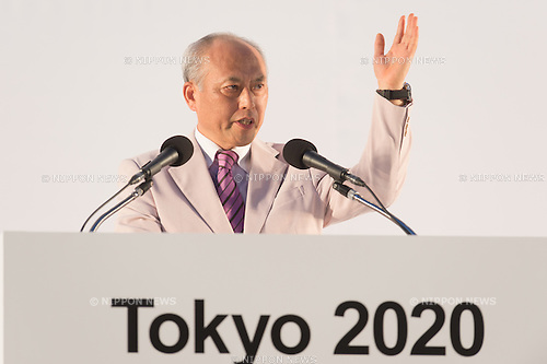 Yoichi Masuzoe, JULY 24, 2015 : Tokyo Governor Yoichi Masuzoe attends an unveiling event for the Tokyo 2020 Olympic and Paralympic games official emblems at Tokyo Metropolitan Government Building in Tokyo July 24, 2015. The Tokyo Organising Committee of the Olympic and Paralympic Games unveiled the emblems on Friday, to mark the exactly five years before the 2020 Summer Games open in Tokyo. (Photo by AFLO)
