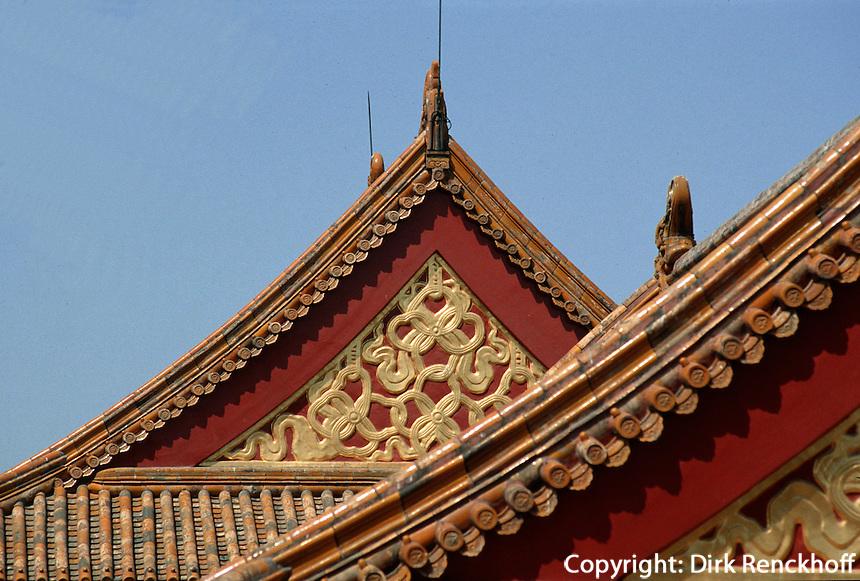 China, Kaiserpalast von Peking, westliche Halle der vollkommenen Harmonie, Unesco-Weltkulturerbe