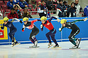 Short Track Skating : The 72nd Winter National Sports Festival