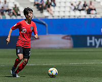 GRENOBLE, FRANCE - JUNE 12: Hyeri Kim #20 of the Korean National Team dribbles at midfield during a game between Korea Republic and Nigeria at Stade des Alpes on June 12, 2019 in Grenoble, France.