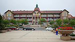 Strand Hotel, Qingdao (Tsingtao).