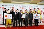 (Back L to R)  Mikiko Hagiwara,  Taeko Oyama,  Yuko Oga,  Asami Yoshida (Sunflowers),  Mikoto Onuma (Sunflowers),  Yuki Miyazawa (Sunflowers),  Yuka Mamiya (Sunflowers),  Ramu Tokashiki (Sunflowers),  (Front L to R)  ,  Yasushi Yamawaki,   JX Yasushi Kimura,  Yoshiro Mori,  Tsuyoshi Aoki,   JX Seisuke Iwai,  MARCH 18, 2015 :  JX Nippon Oil & Energy has Press conference  in Tokyo.  JX Nippon Oil & Energy announced that  it has entered into a partnership agreement with  the Tokyo Organising Committee of the Olympic and Paralympic Games.  With this agreement, JX Nippon Oil & Energy becomes the gold partner.  (Photo by YUTAKA/AFLO SPORT)
