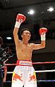 Pornsawan Porpramook (THA), OCTOBER 24, 2011 - Boxing : Pornsawan Porpramook of Thailand poses before the WBA minimumweight title bout at Korakuen Hall in Tokyo, Japan. (Photo by Mikio Nakai/AFLO)