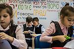 Jewish Community in Ukraine