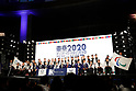 General view, <br /> JULY 24, 2017 : <br /> The countdown event Tokyo 2020 Flag Tour Festival and 3 Years to Go to the Tokyo 2020 Games, <br /> at Tokyo Metropolitan Buildings in Tokyo, Japan. <br /> (Photo by Yohei Osada/AFLO SPORT)