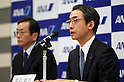 February 16, 2017, Tokyo, Japan - Japan's largest air carrier All Nippon Airways (ANA) chief financial officer Yuji Hirako (R) speaks as Hirako is appointed to the new president of the ANA in Tokyo on Thursday, February 16, 2017 while ANA president Osamu Shonobe (L) looks on. Hirako will become president of ANA on April 1 while Shinobe will become vice chairman of ANA Holdings.   (Photo by Yoshio Tsunoda/AFLO) LwX -ytd-