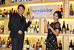 "October 19, 2017, Tokyo, Japan - Japanese actor and actress Tetsuya Bessho (L) and Mika Mifune pose for photo as they attend an opening event for the ""Amazon Bar"", produced by online commerce giant Amazon in Tokyo on Thursday, Octoebr 18, 2017. Amazon Japan will open a pop-up bar which has 5,000 alcoholic drinks at Tokyo's fashion district of Ginza from October 20 through 29.    (Photo by Yoshio Tsunoda/AFLO) LWX -ytd-"