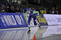 SPEED SKATING: SALT LAKE CITY: 20-11-2015, Utah Olympic Oval, ISU World Cup, Yvonne Nauta (NED), ©foto Martin de Jong
