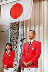 Hirokatsu Tayama (JPN), JULY 22, 2016 - Triathlon : Japan national triathlon team send-off party for the Rio 2016 Olympic Games in Tokyo, Japan. (Photo by Sho Tamura/AFLO SPORT)